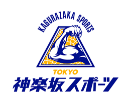 神楽坂スポーツ